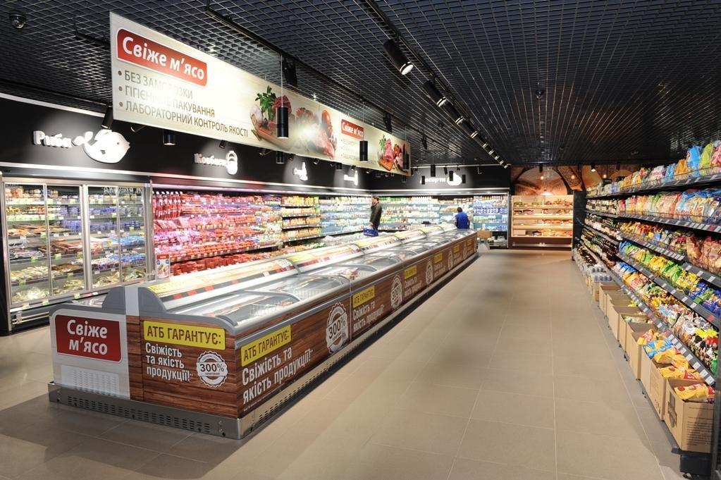 Магазин, який подобається усім…, фото-2