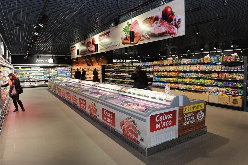 Магазин, який подобається усім…, фото-3