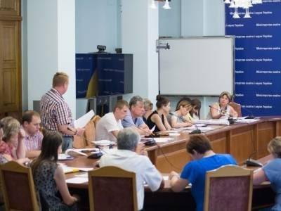 В Україні понад 2600 бюджетних місць передбачено для вступників з Криму, фото-1