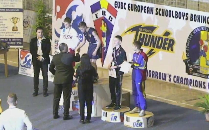 Віктор Бойко - Чемпіон Європи 2017, фото-3
