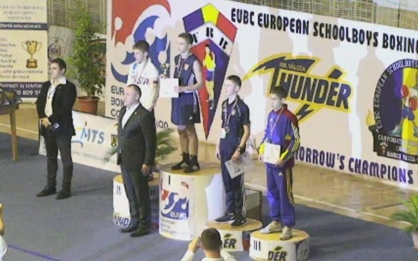 Віктор Бойко - Чемпіон Європи 2017, фото-2