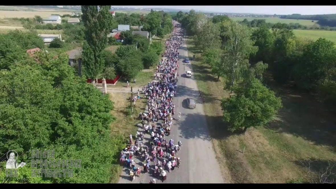 Із Кам'янця вирушив хресний хід до Почаєва, фото-9