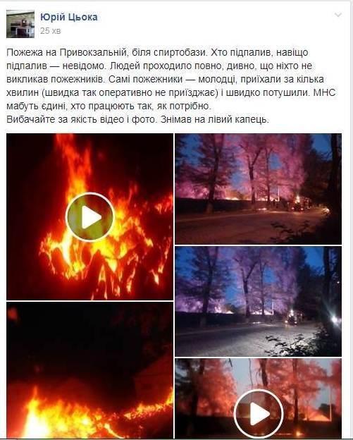 У Кам'янці пожежа на Привокзальній, фото-1