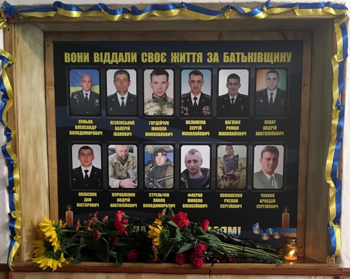 Відкриття меморіальної дошки у Довжоцькому НВК, фото-1