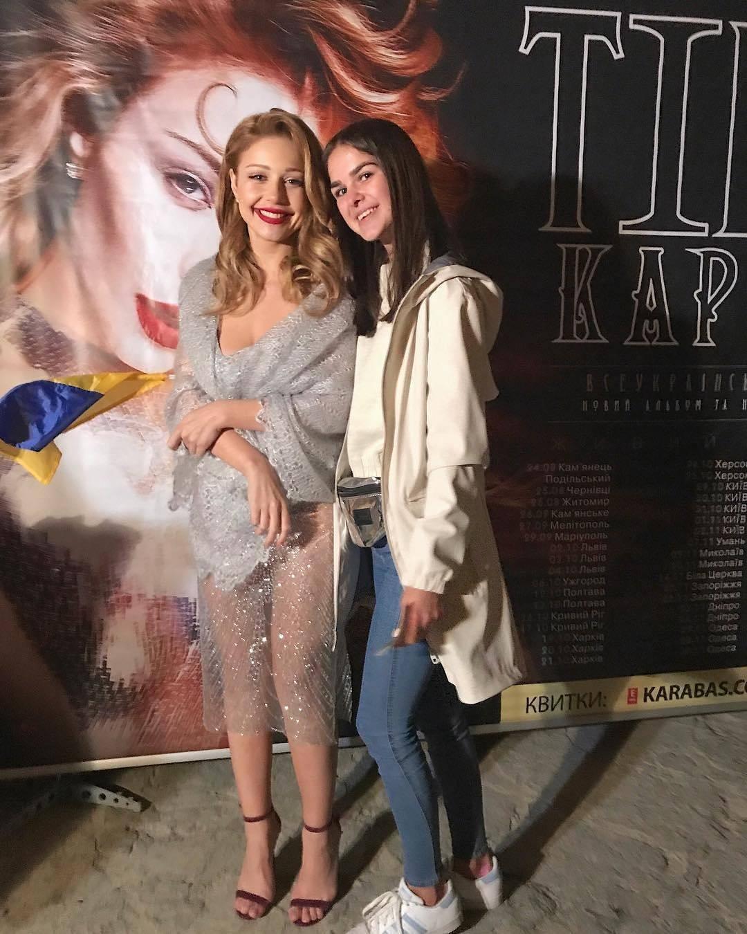 Відкриття Всеукраїнського туру Тіни Кароль очима кам`янчан, фото-6