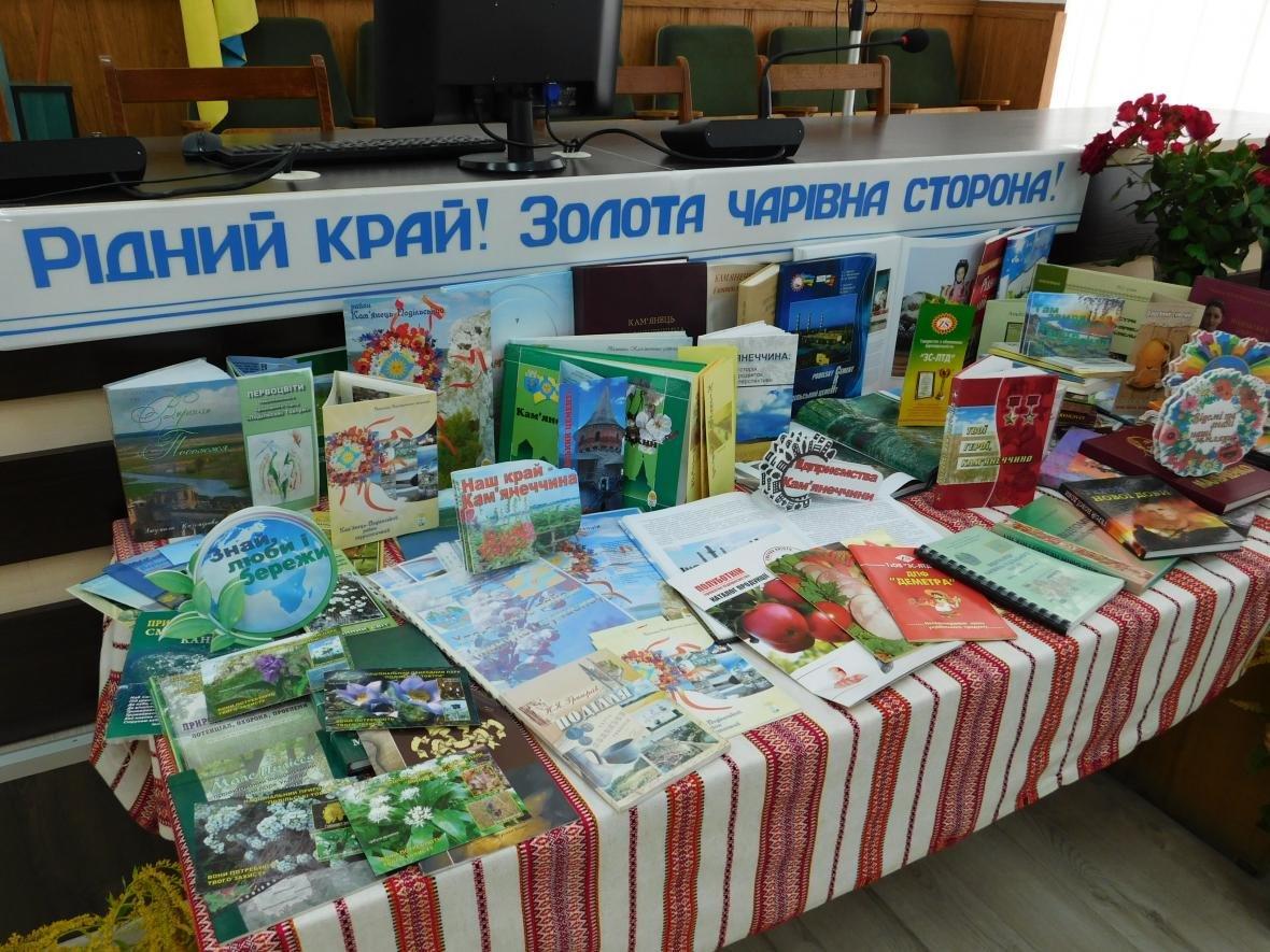 Павло Гладченко презентував книгу «Кам'янеччина: села і люди», фото-2