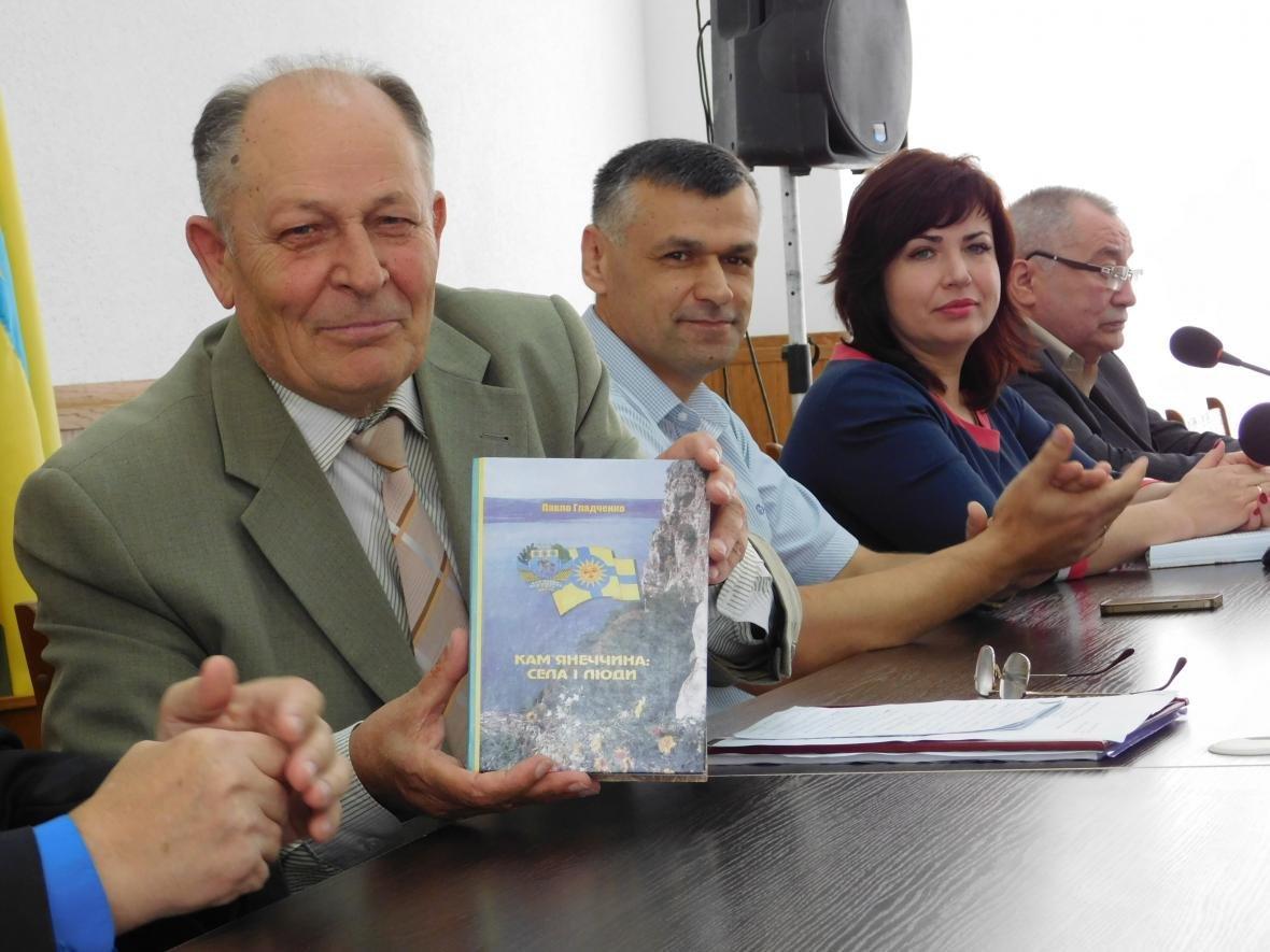 Павло Гладченко презентував книгу «Кам'янеччина: села і люди», фото-1