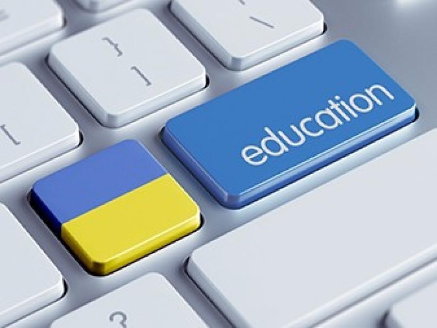 """Чого чекати від нового закону """"Про освіту""""? ТОП-5 основних змін, фото-1"""