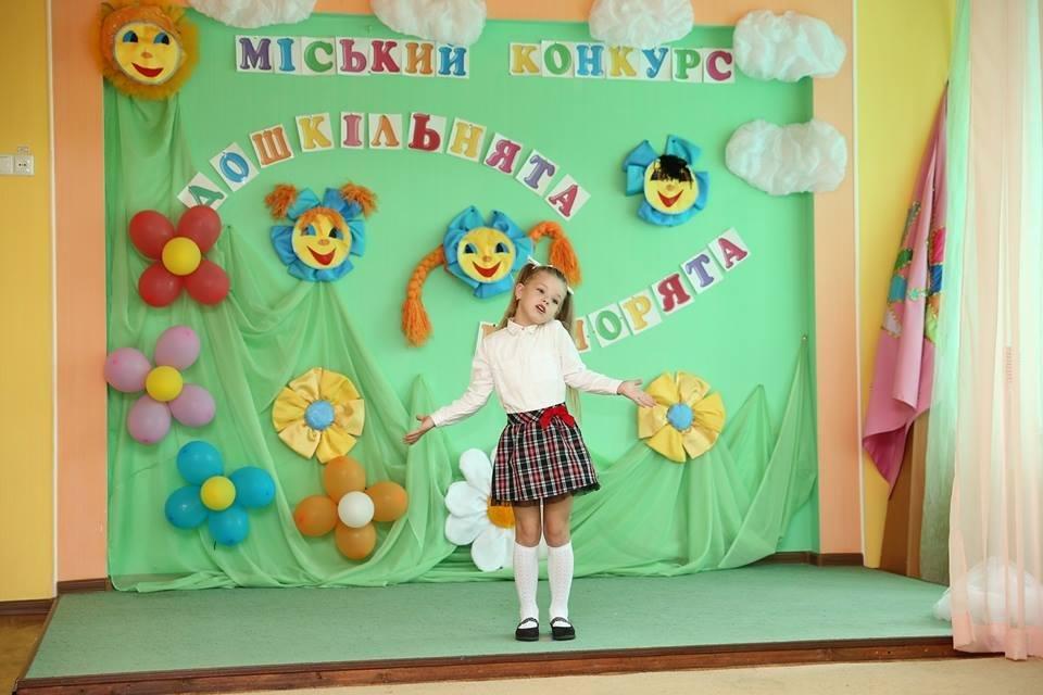 «Дошкільнята - гуморята», або Як дошкільнята гуморески розказували, фото-2