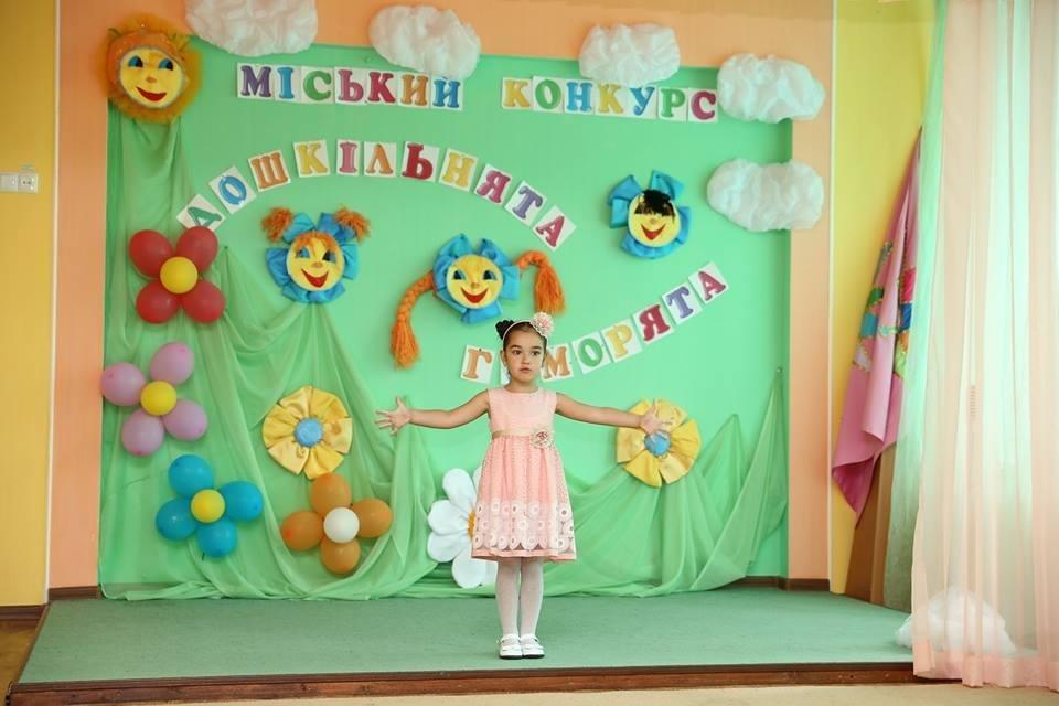 «Дошкільнята - гуморята», або Як дошкільнята гуморески розказували, фото-5