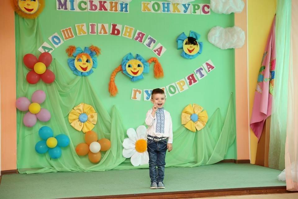 «Дошкільнята - гуморята», або Як дошкільнята гуморески розказували, фото-6