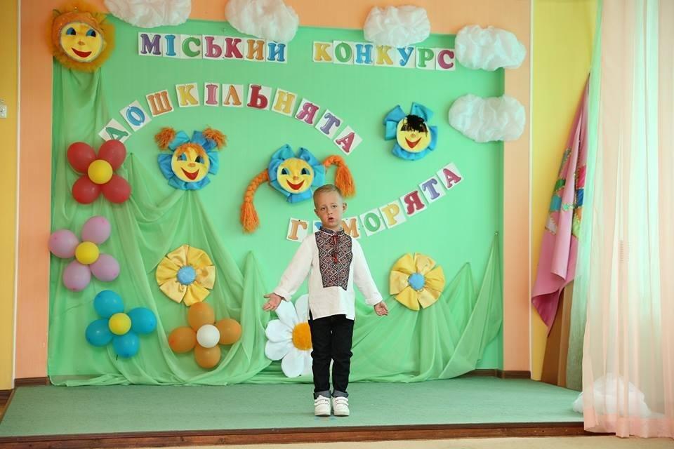 «Дошкільнята - гуморята», або Як дошкільнята гуморески розказували, фото-9