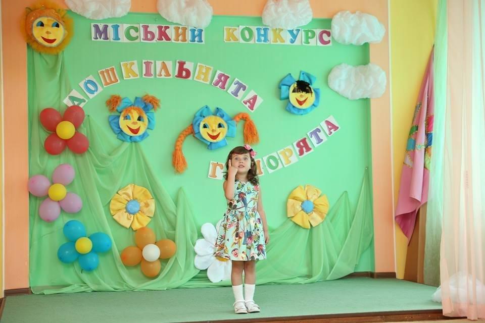 «Дошкільнята - гуморята», або Як дошкільнята гуморески розказували, фото-10