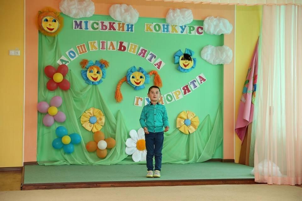 «Дошкільнята - гуморята», або Як дошкільнята гуморески розказували, фото-12