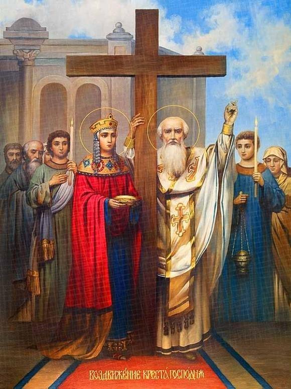 Історія свята – Воздвиження Чесного Хреста Господнього, фото-1