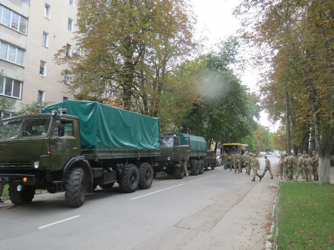Військовослужбовці Центру Розмінування терміново виїхали на Вінничину, фото-1