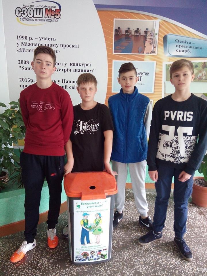 Кам'янецькі школярі здали 259 кілограм батарейок, фото-1