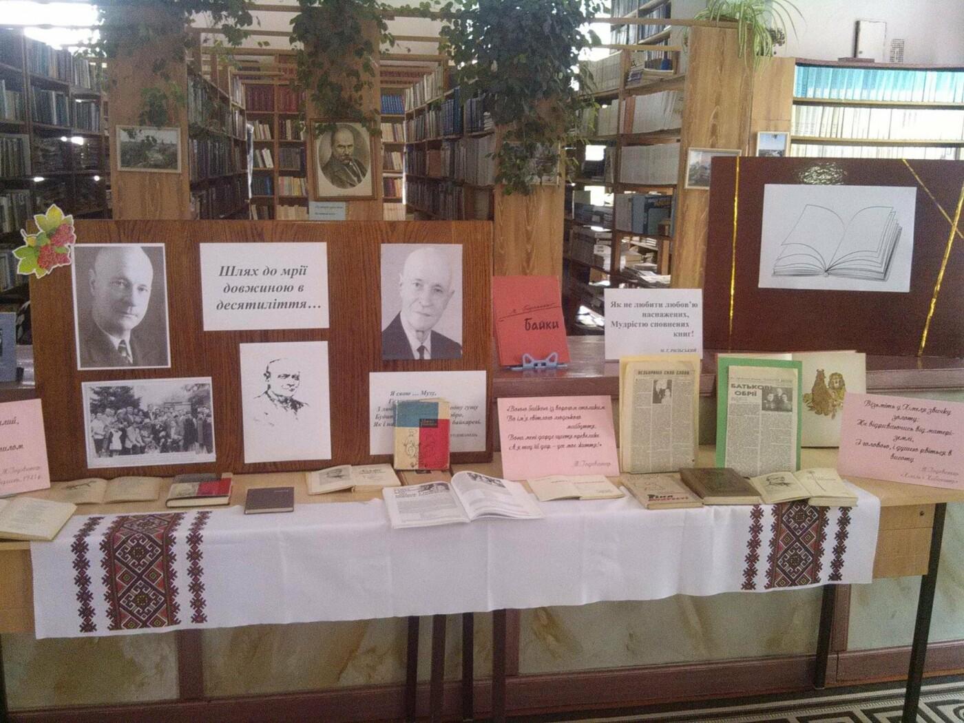 Патріарх української байки, фото-4