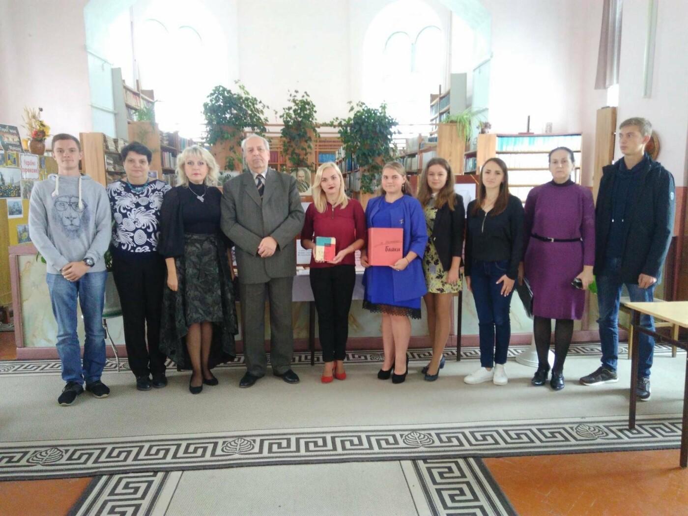 Патріарх української байки, фото-1