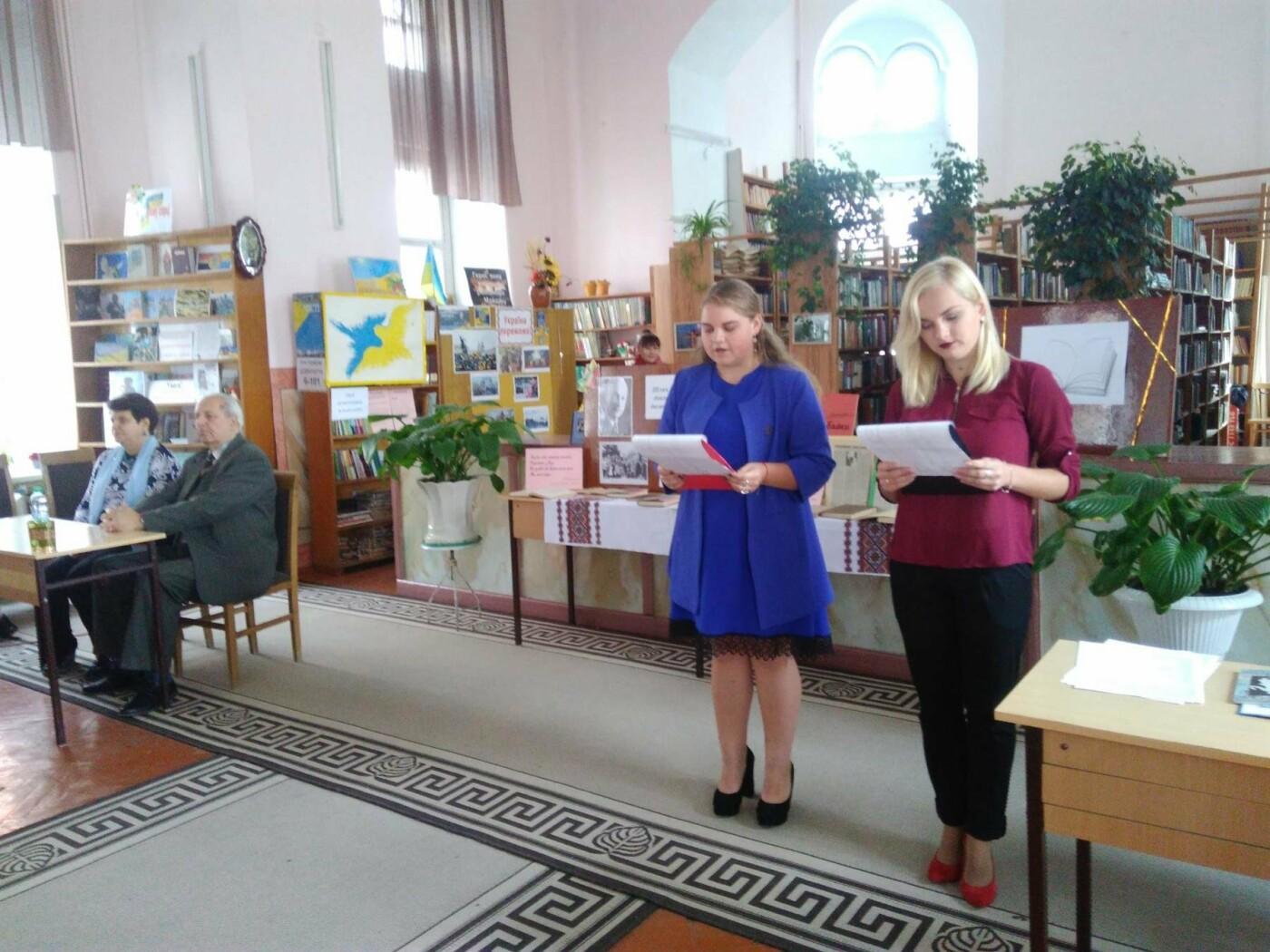 Патріарх української байки, фото-2