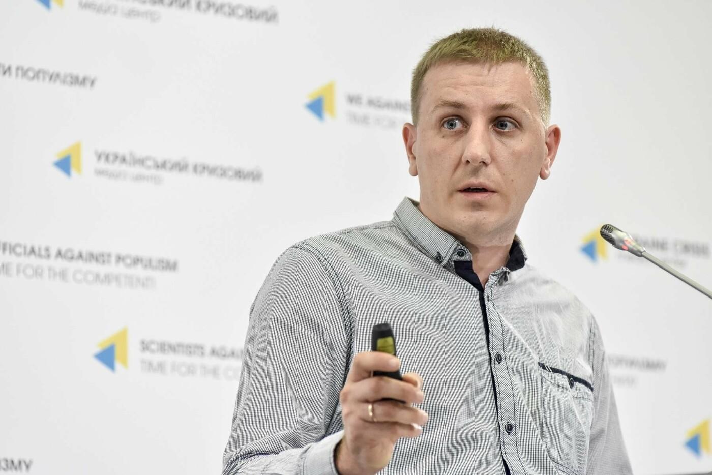 Більшість інтернет-ресурсів органів місцевого самоврядування у Хмельницькій обл. не містять жодної інформації про пільги для учасників АТО..., фото-1