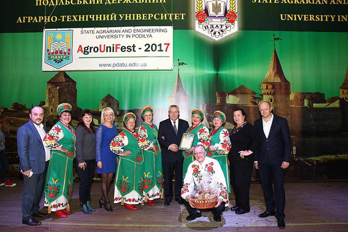 У Кам'янці-Подільському закінчився «АГРОУНІФЕСТ-2017», фото-1
