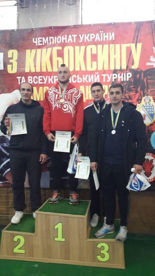 Кам'янчани здобули три золота на чемпіонаті України з кікбоксинку WAKO, фото-2