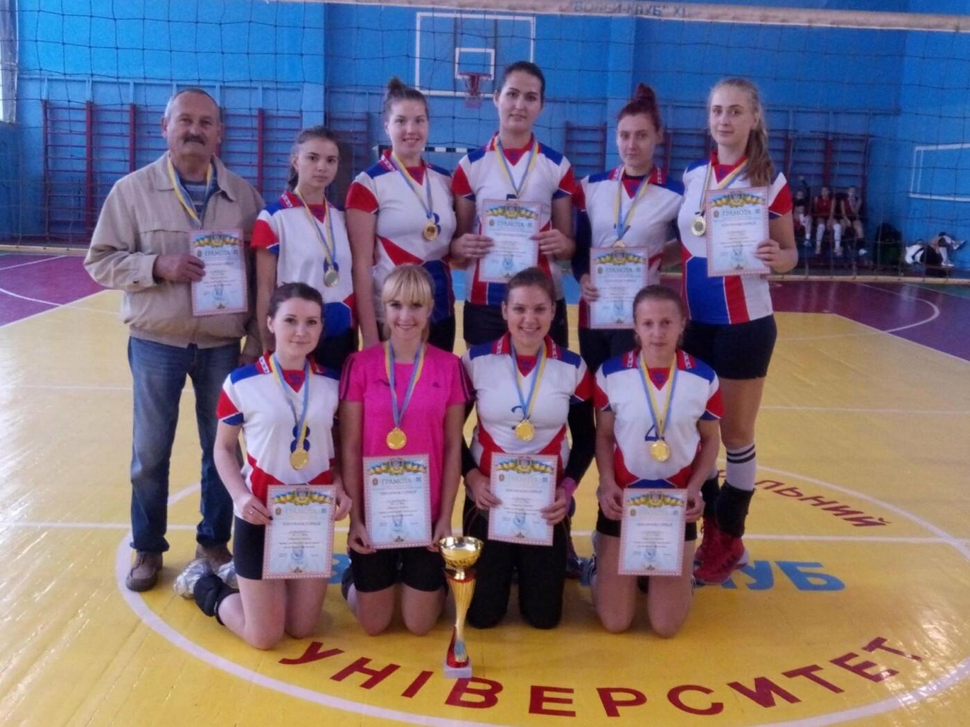 Волейбольний турнір пам'яті Героїв Небесної Сотні, фото-1