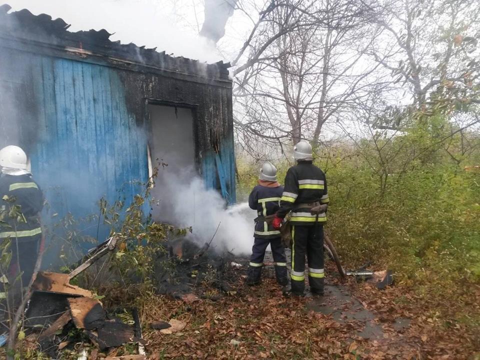Необачність під час куріння спричинила пожежу, фото-1