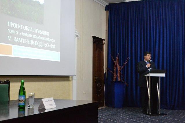 У Кам'янці відбувся бізнес-форум: виступи спікерів, ділове бізнес-спілкування, підписання меморандумів про співпрацю, фото-1
