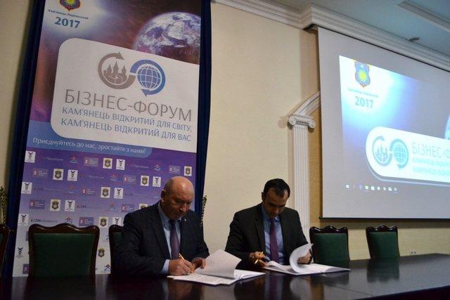 У Кам'янці відбувся бізнес-форум: виступи спікерів, ділове бізнес-спілкування, підписання меморандумів про співпрацю, фото-4