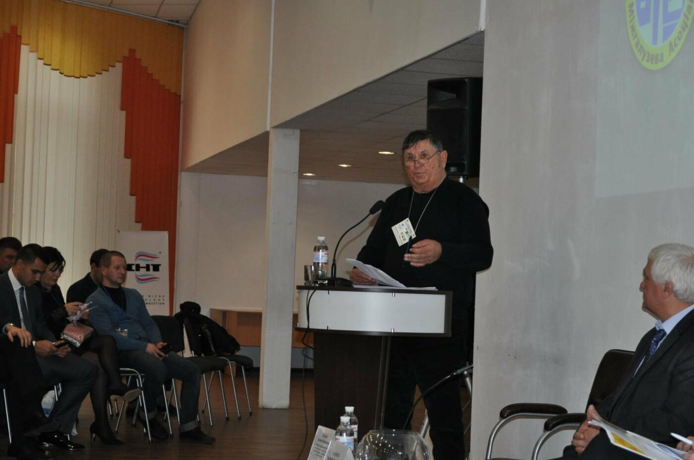 Поділилися досвідом - забрали нагороду: КП «Міськтепловоденергія» взяла участь у Міжнародному конгресі з питань ЖКГ, фото-1
