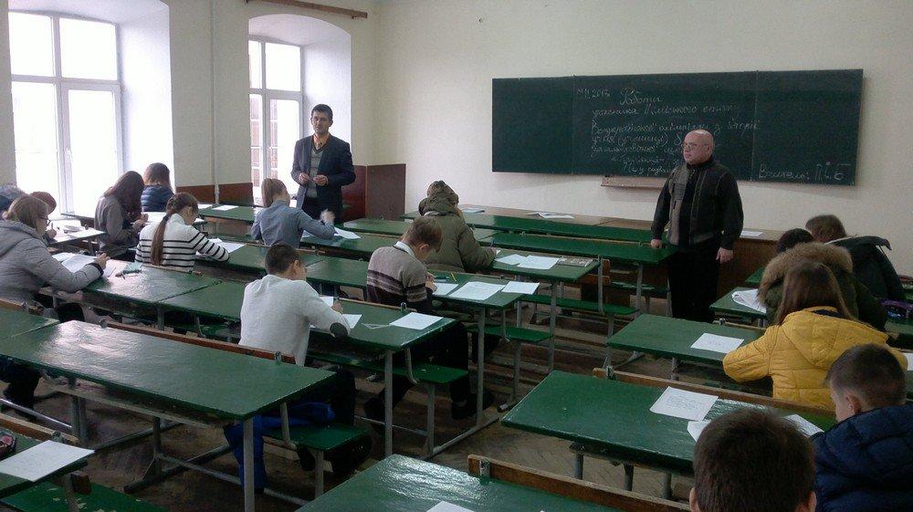 Результати II етапу Всеукраїнських олімпіад: історія, фізика, фото-7