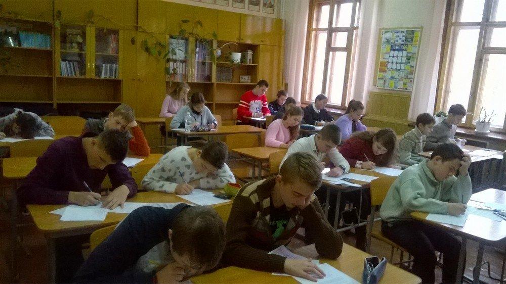 Результати II етапу Всеукраїнських олімпіад: історія, фізика, фото-1
