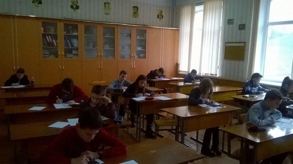 Результати II етапу Всеукраїнських олімпіад: історія, фізика, фото-3