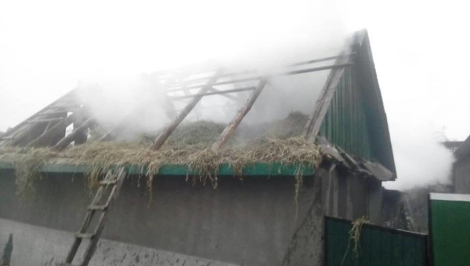 Пожежа у селі Велика Слобідка, фото-1