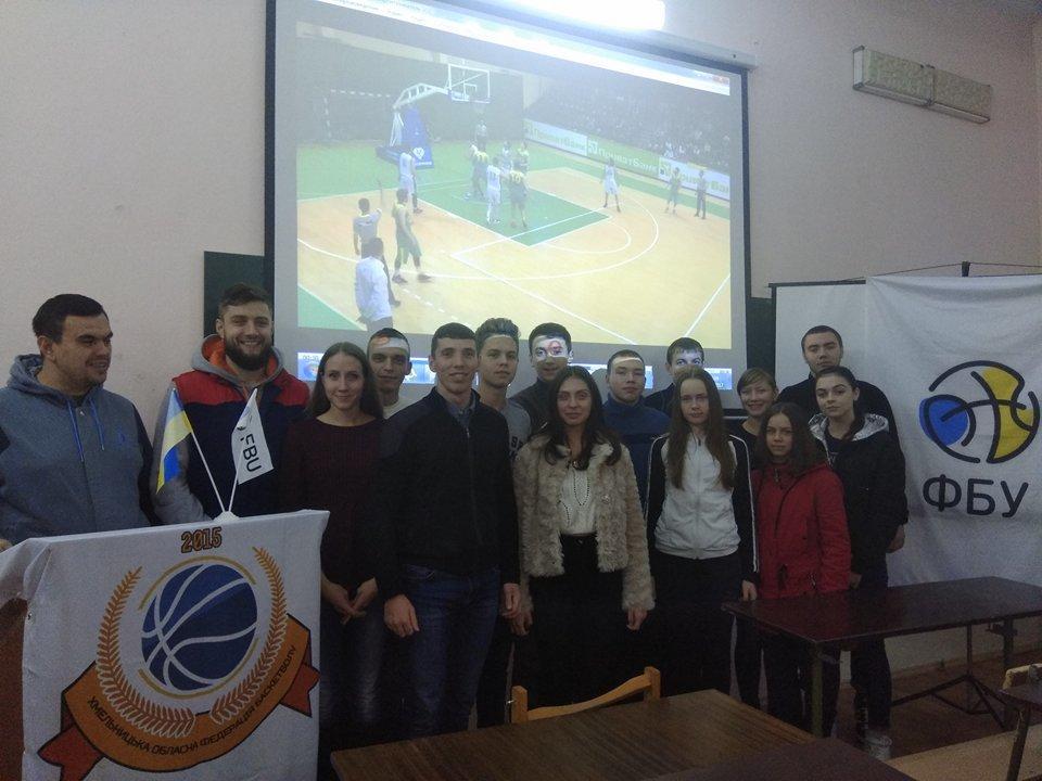 Суддівський семінар з баскетболу, фото-1
