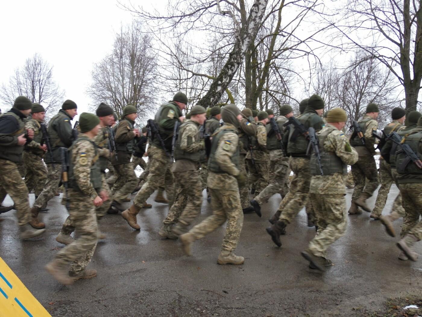 Марш-кидок на 5 км від Центру розмінування в День Збройних Сил України, фото-1