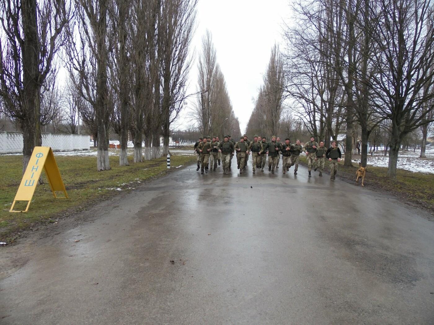 Марш-кидок на 5 км від Центру розмінування в День Збройних Сил України, фото-2