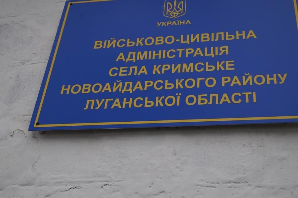 Подільські волонтери в Кримському, фото-1