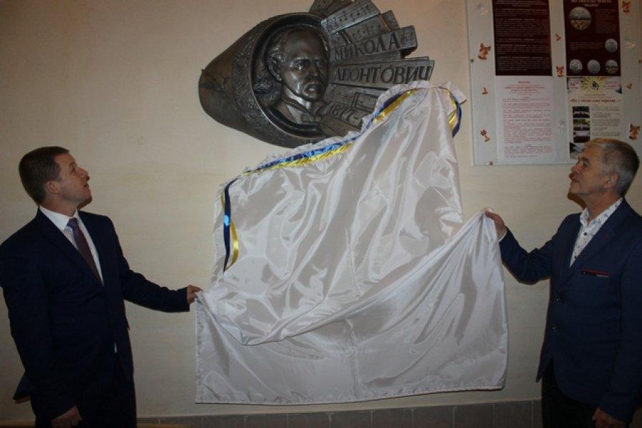 У Кам'янці відкрили пам'ятну дошку Миколі Леонтовичу, фото-2