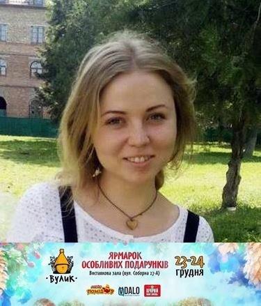 """Ярмарок особливих подарунків """"Вулик"""": знайомство із майстром Юлією Мрачковською, фото-1"""