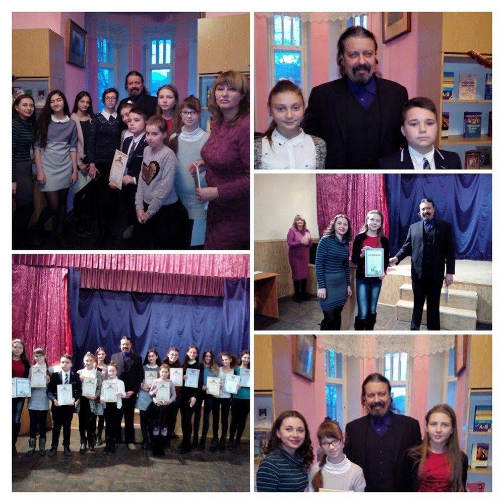 Урочисте нагородження переможців конкурсу юних поетів, фото-1