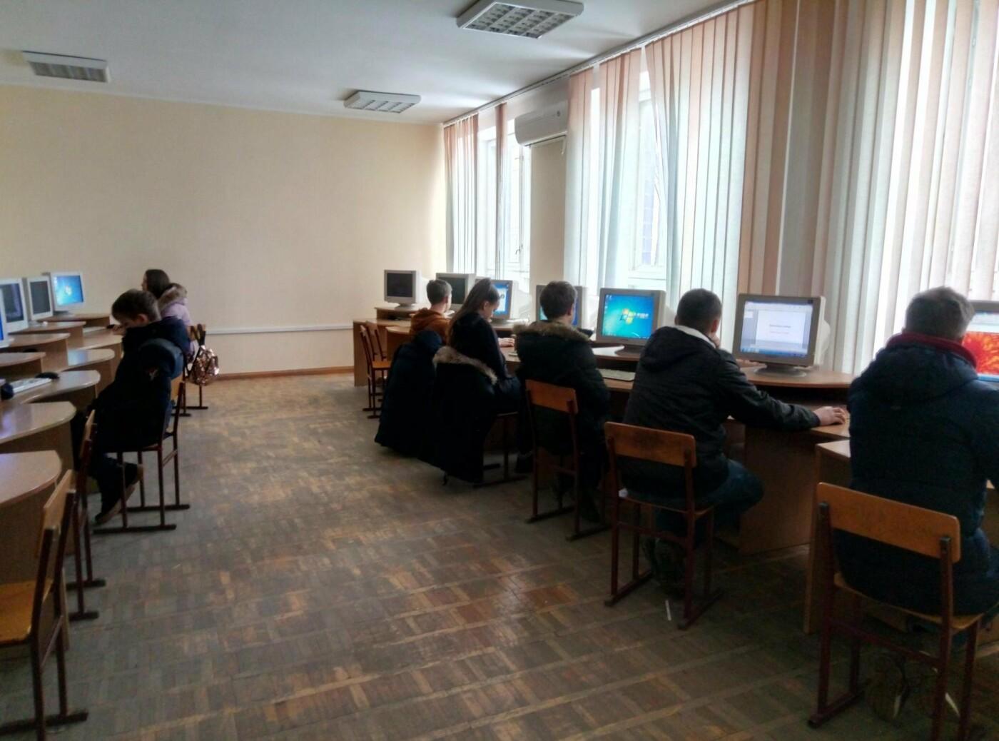 Кам'янчани вибороли призові місця на обласному конкурсі учнівської молоді з інформаційних технологій, фото-1