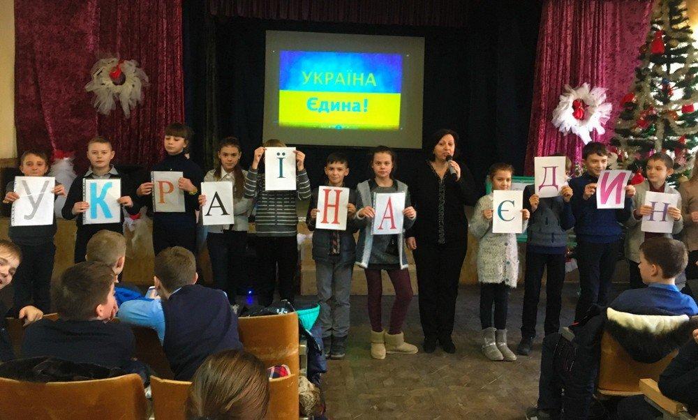 Виховання національної свідомості дітей Кам'янця-Подільського, фото-2