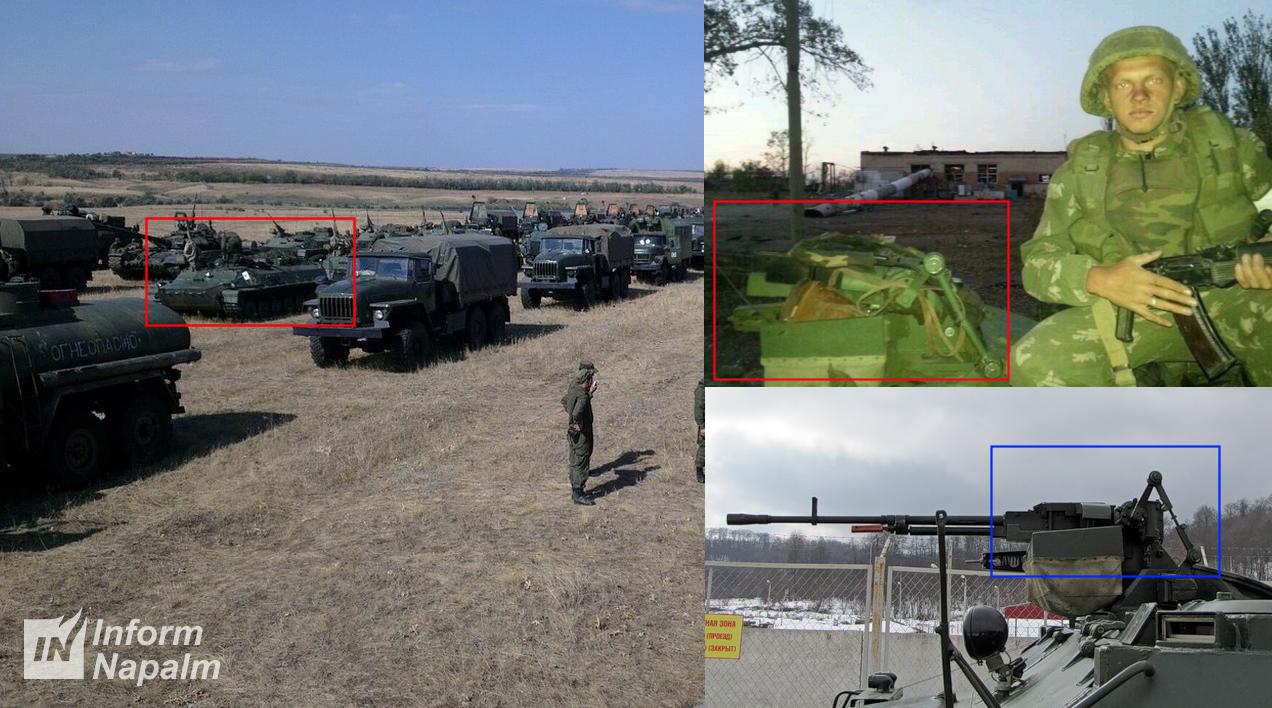 """""""Іхтамнєт"""": з'явилися нові докази присутності російських військових на Донбасі, фото-3"""