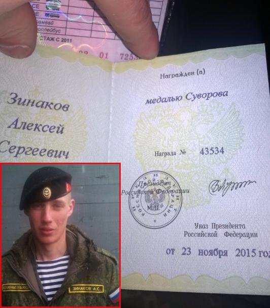 """""""Іхтамнєт"""": з'явилися нові докази присутності російських військових на Донбасі, фото-7"""