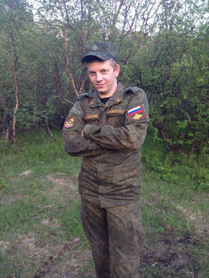"""""""Іхтамнєт"""": з'явилися нові докази присутності російських військових на Донбасі, фото-6"""