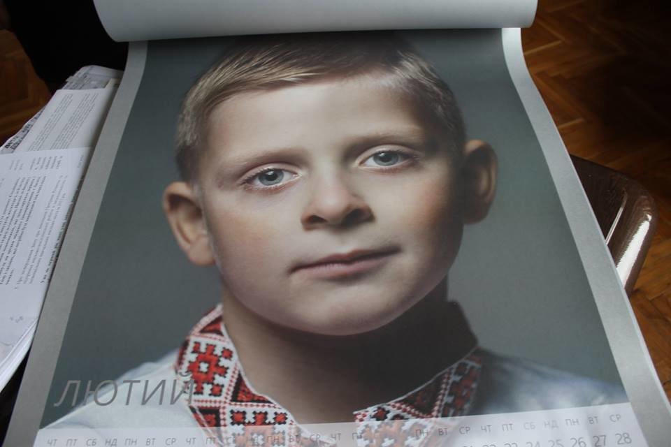"""Мер отримав подарунок від громадської організації """"Серця кіборгів"""", фото-3"""