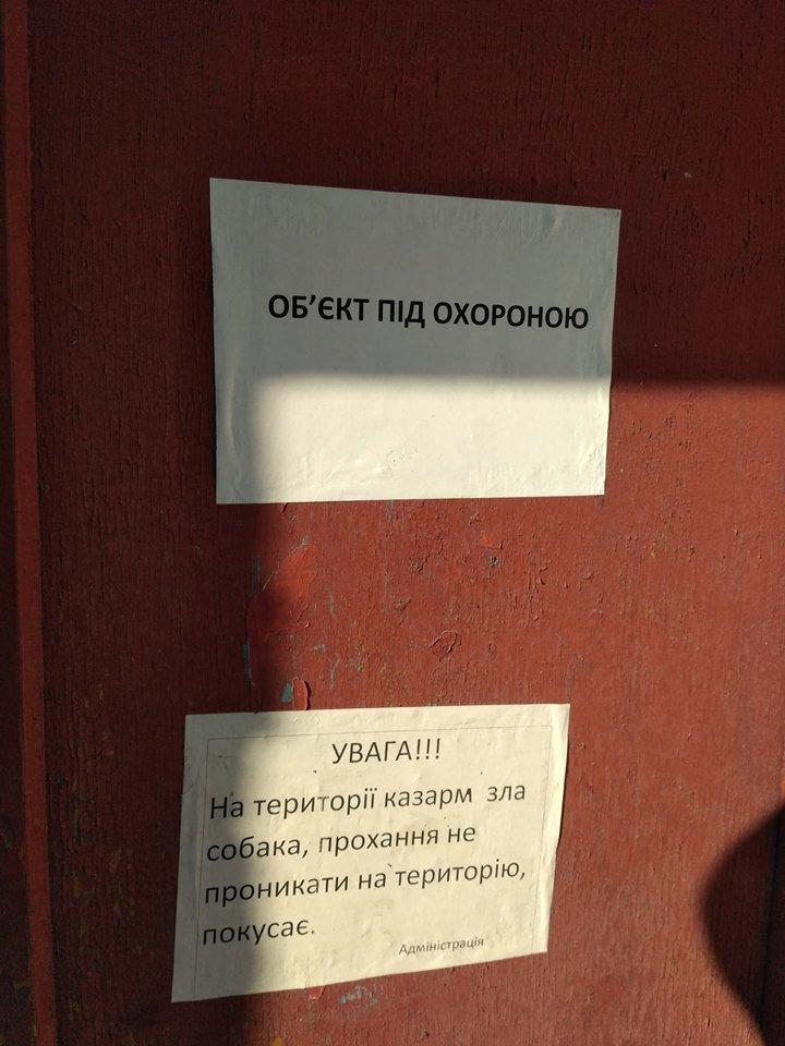 Громадська організація провела моніторинг стану архітектурних пам'яток Старого міста, фото-5